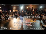 Babylon/Greenteck vs Youtee/Kanta | All Styles Top 4 | BC One Camp 2016 | #SXSTV | Danceproject.info