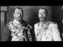 Виндзоры vs Романовы Почему Георг V предал Николая II