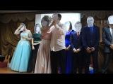 Танец в масках (учителя на корпоративе)