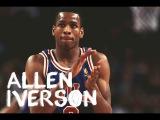 Allen Iverson 2016 Mix