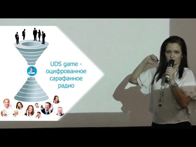 Магазин товаров для новорожденных КРОШКИН ДОМ Ирина Пуць г. Екатеринбург