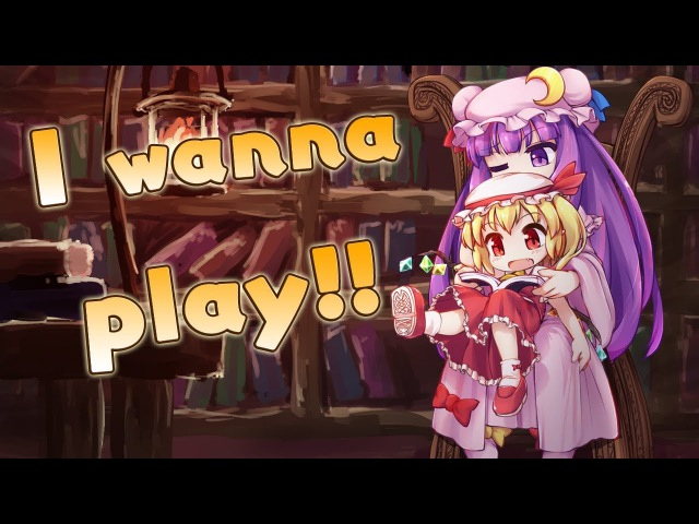 【Touhou Short Film】I wanna play!!