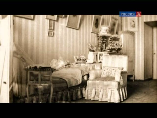 400 лет дому Романовых / Императорская квартира