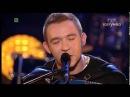 Гурт Еней Польща присвятив пісню Біля тополі українським військовим які загинули за Україну