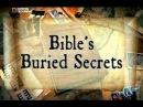 Библейские раскопки. Фильм о секретах библии. Документальные фильмы HD онлайн