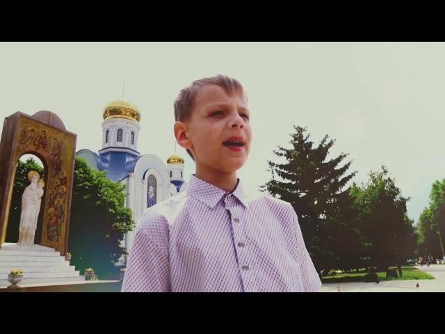 Мой мирный Луганск Александр Олейников