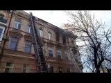 На улице Княжеской в Одессе горит жилой дом