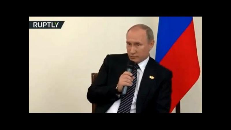 Владимир Путин о прослушке АНБ