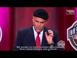 Oscar Schmidt - Discurso Emocionante no Hall da Fama do Basquete