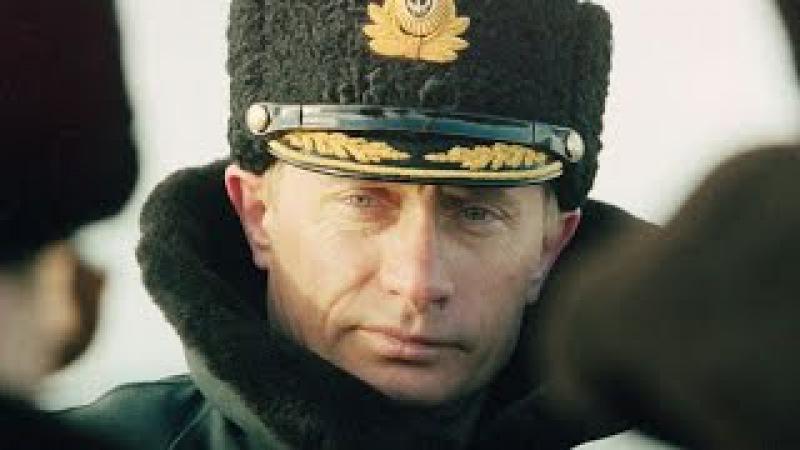 Любимая песня Путина 2. ЛЮБЭ-ДЕВЯТЫЙ ВАЛ! Русский флот