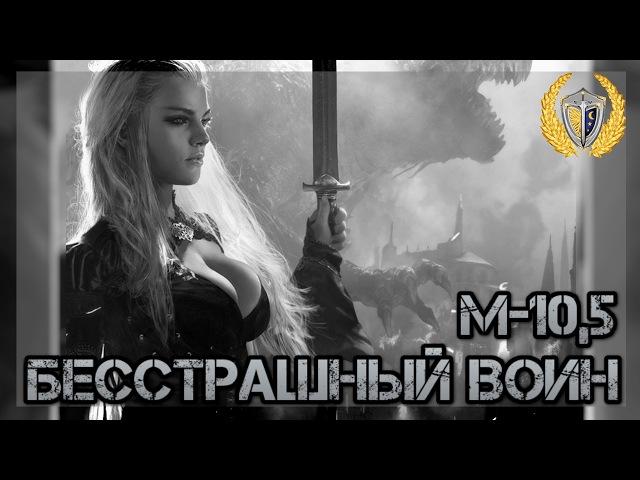 Гайд от Олмеора Берс ДД Бесстрашный воин ПВЕ игра Neverwinter Online