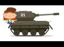 Doctor McWheelie a tank Car cartoon Kids' vehicles