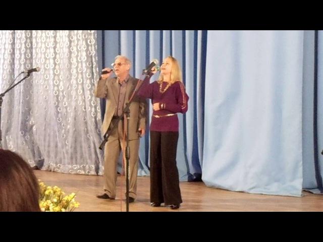 Людмила Мадина и Валерий Артамонов