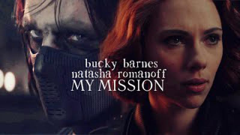 Bucky barnes natasha romanoff | my mission