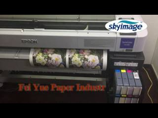 High Quality Tacky Sublimation Paper for Sportswear with Epson Printer F6280