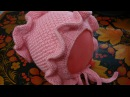Как связать спицами шапочку-чепчик с рюшами