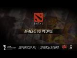 Apache vs People, Кубок России 2017 Dota 2, Групповой этап, Группа С