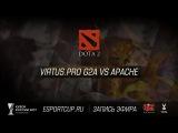 Virtus.pro G2A vs Apache, Кубок России 2017 Dota 2, Групповой этап, Группа С