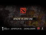 Apache vs ZERO ONE, Кубок России 2017 Dota 2, Групповой этап, Группа С