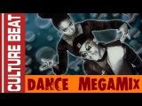 Culture Beat - Dance Megamix