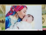 Уйгурская песня - Ана дедим