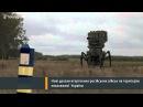 Неопровержимые доказательства вторжения российских войск в Украину.