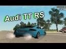 Продал Ford Mustang и купил Audi TT RS. GTARP