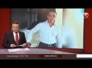 Полиция Казахстана разыскивает крупного мошенника Павла Крымова на русском Видео телеканала КТК
