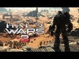 Halo Wars 2 – Релизный трейлер (XONE/WIN10)