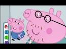 Свинка Пеппа на русском все серии подряд около 20 минут # 2