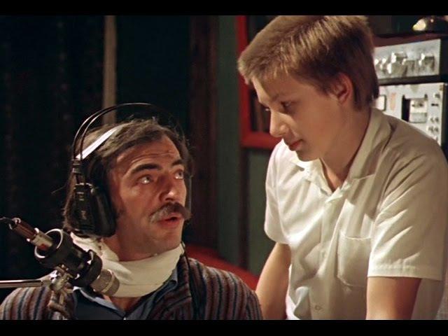 «Выше Радуги», 1-я серия, Одесская киностудия, 1986