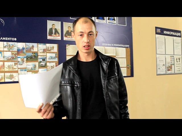 Продать LIFAN SOLANO по комиссии в NEXTAUTO | Отзыв как это было