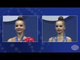 2017 Rhythmic Worlds, Pesaro (ITA) Averina Twins Who is Who We are Gymnastics !
