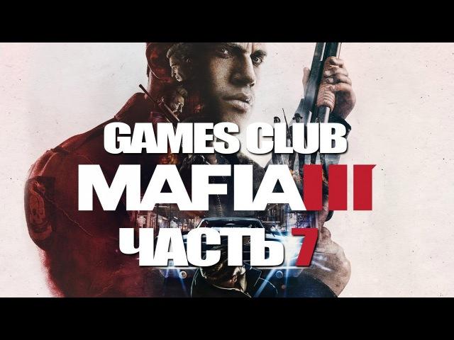 ПОВЕСИЛИ РИЧИ ● Прохождение игры Mafia III (PS4) часть 7