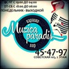 Muzica Paradis