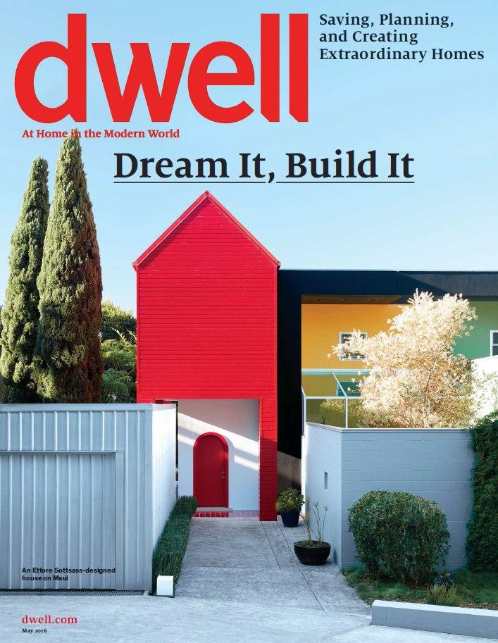 Журнал Dwell