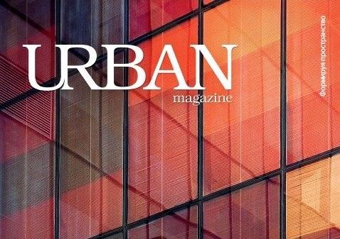 Новый журнал по урбанистике – URBAN magazine