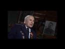 Нам дороги эти позабыть нельзя документальный фильм о ветеранах ВОВ города Волгодонска