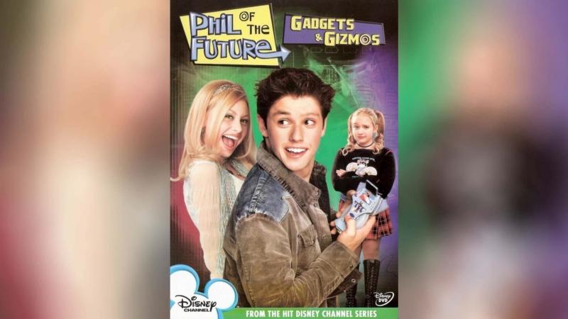 Фил из будущего (2004