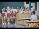 Knowing-Brother-89