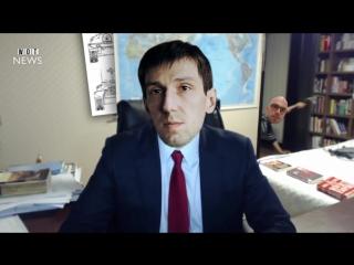 Антон Панков о 9.18