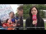 Rusiya telekanalın yalanı