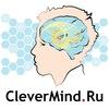 CleverMindRu - Расширяем Границы!