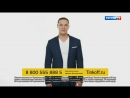 Реклама и анонс программы Дежурный по стране Россия-1, 02.07.2017