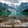 Medportal Respubliki-Altay