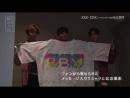 170623 〇〇と新どうが EXO-CBX×松江哲明