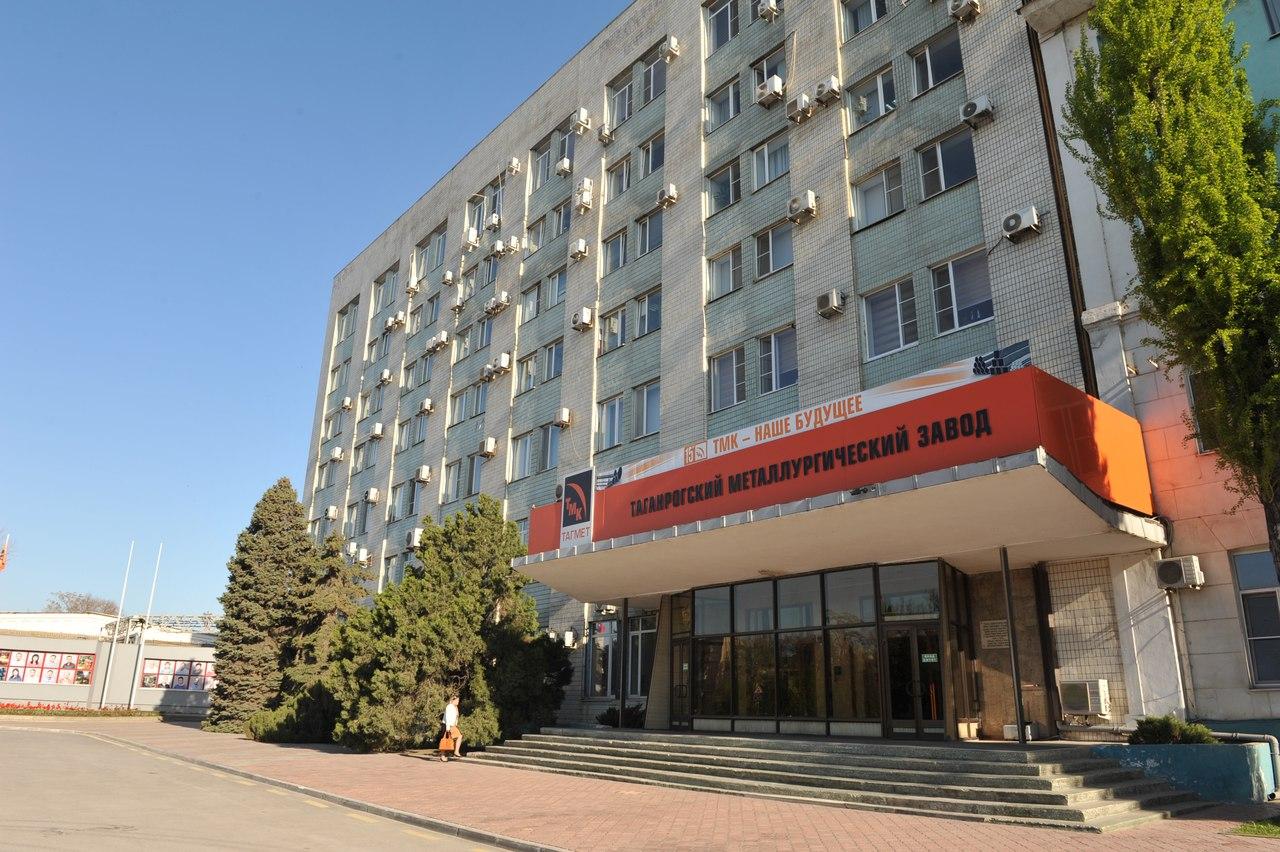 ТАГМЕТ в рамках акции «Под флагом добра» перечислил в помощь больным детям 1 млн рублей