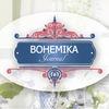 Магазин BOHEMIKA - эксклюзивная посуда и подарки