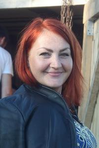 Наталья Чусова