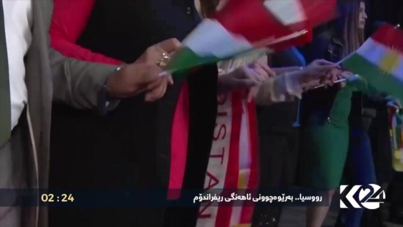 Pshtgiriya Serxobunê Kurdistanê li Bajêra Sankt-peterburg 09.09.2017
